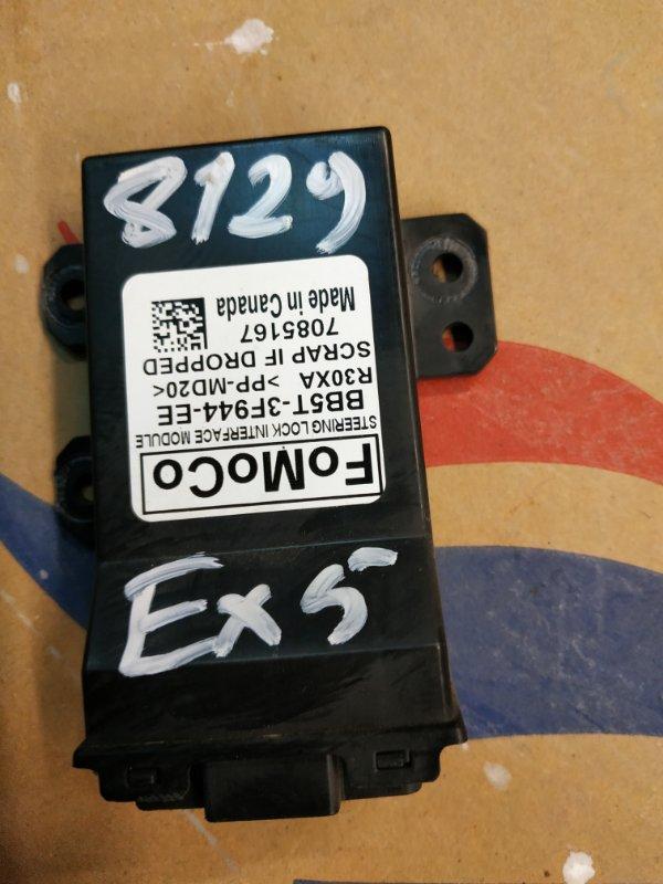 Блок управления рулевой колонкой Ford Explorer 5 U502 3.5 2014