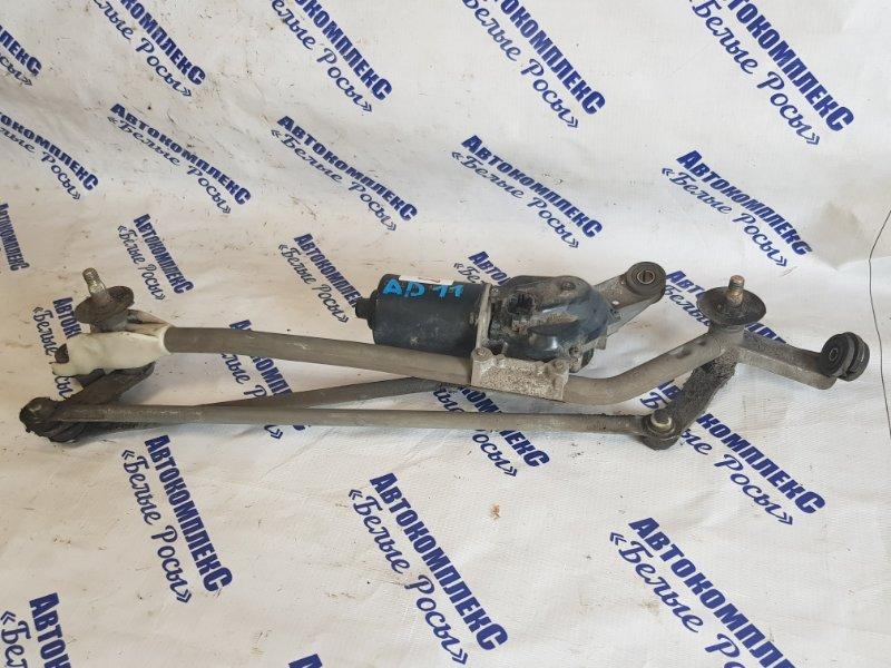Механизм стеклоочистителя Nissan Ad VY11 QG13DE 2001 передний