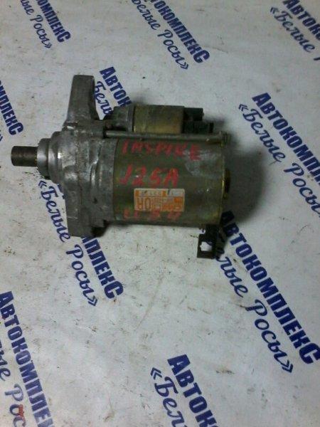 Стартер Honda Inspire UA4 J25A 2001
