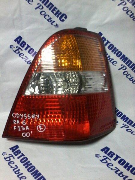 Стоп-сигнал Honda Odyssey RA6 F23A 2003 задний правый