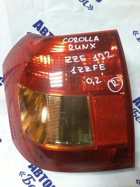 Стоп-сигнал Toyota Corolla Runx ZZE122 1ZZFE 2002 задний правый
