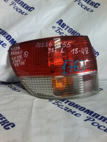 Стоп-сигнал Toyota Vista Ardeo SV55 3SFE 1998 задний левый