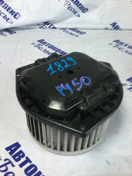 Мотор печки Nissan Fuga PY50 VQ35 2004