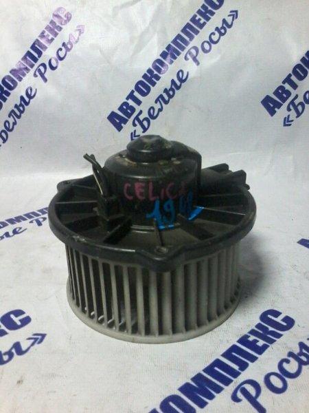Мотор печки Toyota Celica ST202 3SFE 2004