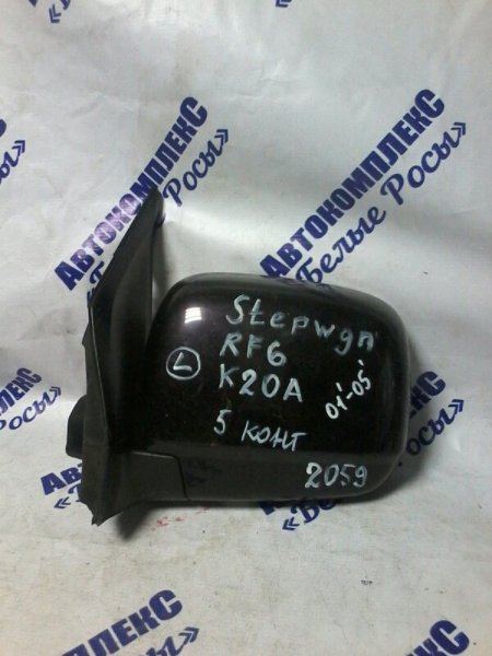Зеркало Honda Stepwgn RF6 K20A 2001 переднее левое