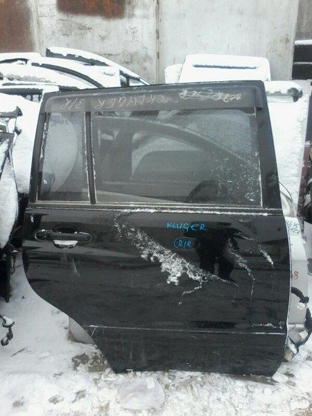 Дверь Toyota Kluger MCU25 1MZ 2004 задняя правая