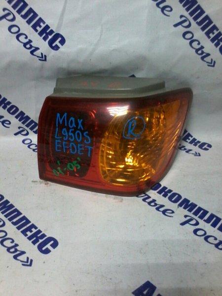 Стоп-сигнал Daihatsu Max L950S EFDET 2001 задний правый
