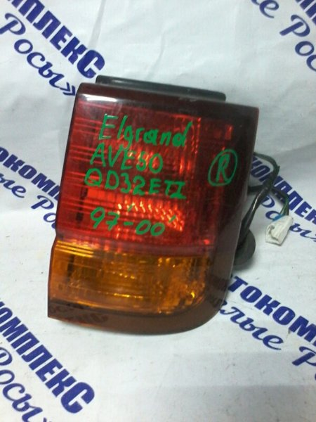 Стоп-сигнал Nissan Elgrand AVE50 QD32ETI 1997 задний правый