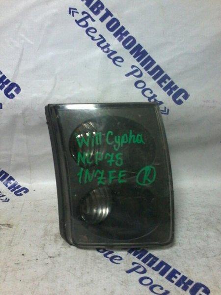 Фара Toyota Will Cypha NCP75 1NZFE 2002 передняя правая