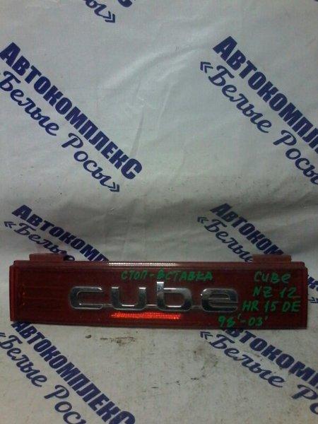 Стоп-вставка Nissan Cube NZ12 HR15DE 1998 задняя