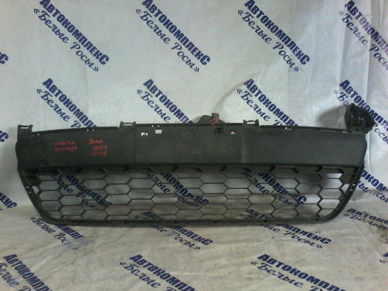 Решетка радиатора Mazda Demio DE5FS ZYVE задняя