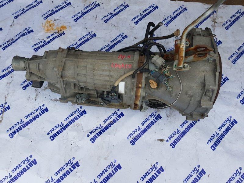 Акпп Subaru Legacy BP5 EJ20 2003