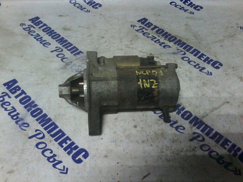 Стартер Toyota Probox NCP51 1NZFE 2002
