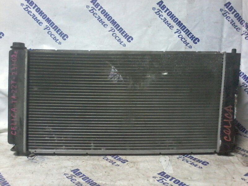 Радиатор охлаждения двигателя Toyota Celica ZZT231 2ZZGE 2002