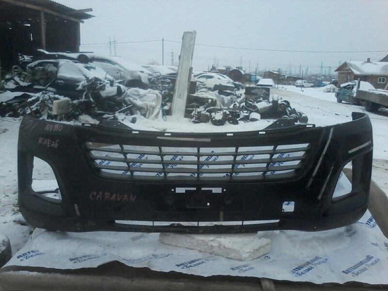 Бампер Nissan Caravan KS2E26 QR25DE передний