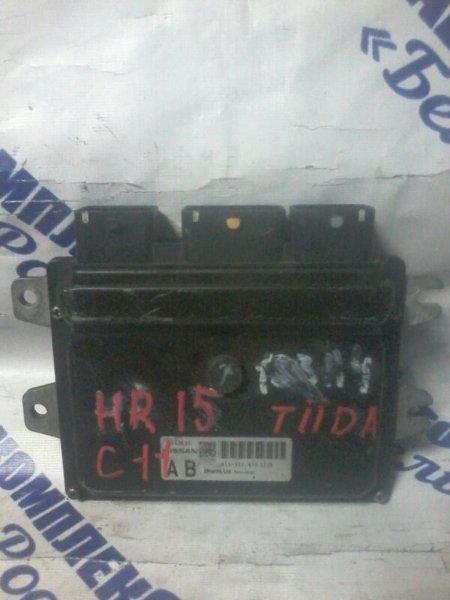 Блок управления двигателем Nissan Tiida C11 HR15DE 2004 передний