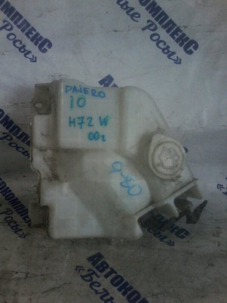 Бачок омывателя Mitsubishi Pajero Io H72W 4G94 1998 передний