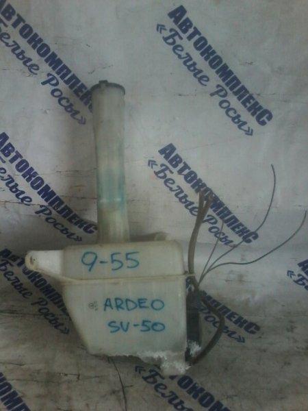 Бачок омывателя Toyota Vista Ardeo SV50 3SFSE 1998 передний