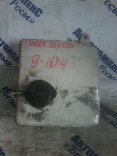 Бачок омывателя Toyota Chaser JZX100 1JZGE.1JZFSE 1997 передний