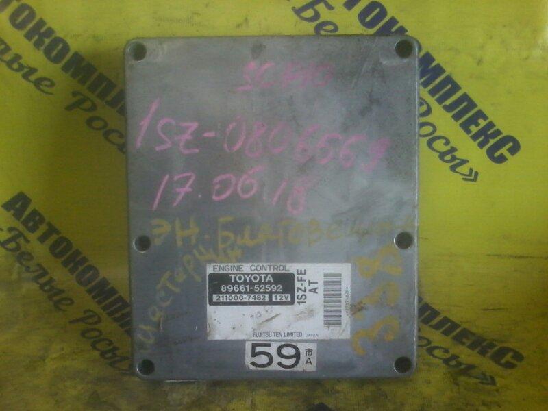 Блок управления двигателем Toyota Vitz SCP10 1SZFE 1999 передний