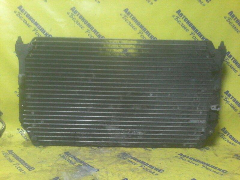 Радиатор кондиционера Toyota Mark Ii Qualis MCV21 2MZFE 1997 передний
