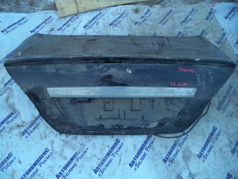 Крышка багажника Nissan Cima GF50 VK45 2001 задняя