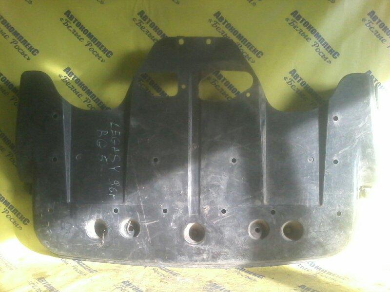 Защита двигателя Subaru Legacy BG5 EJ20 1996 передняя