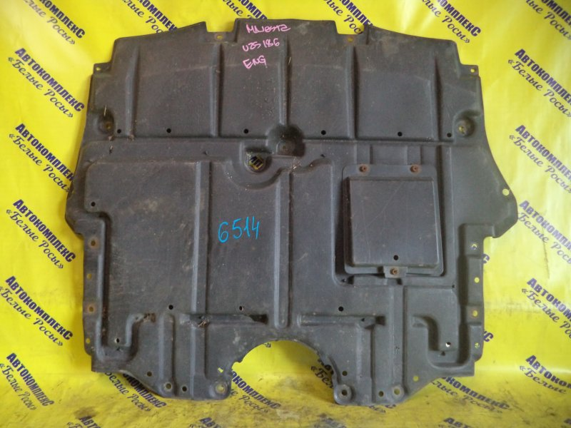 Защита двигателя Toyota Crown Majesta UZS186 3UZFE передняя