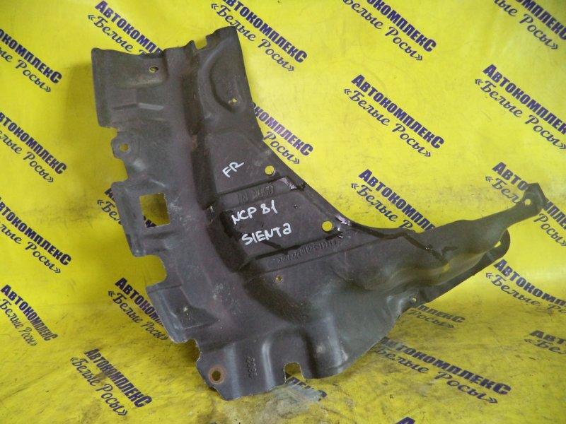 Защита двигателя Toyota Sienta NCP81 1NZFE 2003 передняя правая