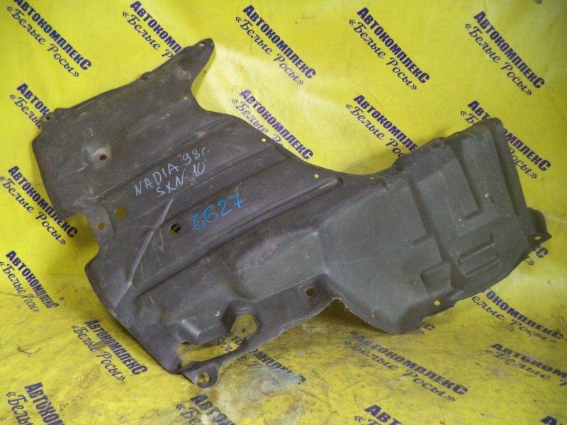 Защита двигателя Toyota Nadia SXN10 3SFE 1998 передняя правая