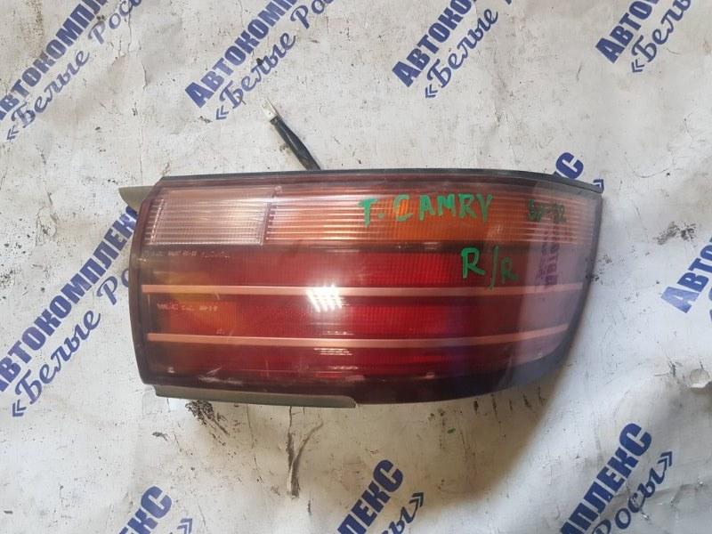 Стоп-сигнал Toyota Camri SV32 3SFE 1998 задний правый