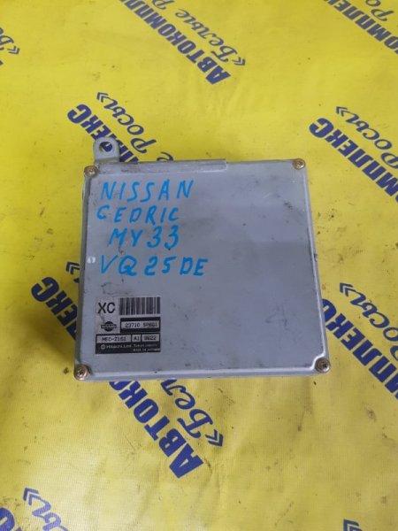 Блок управления двигателем Nissan Cedric MY33 VQ25DE 1995 передний