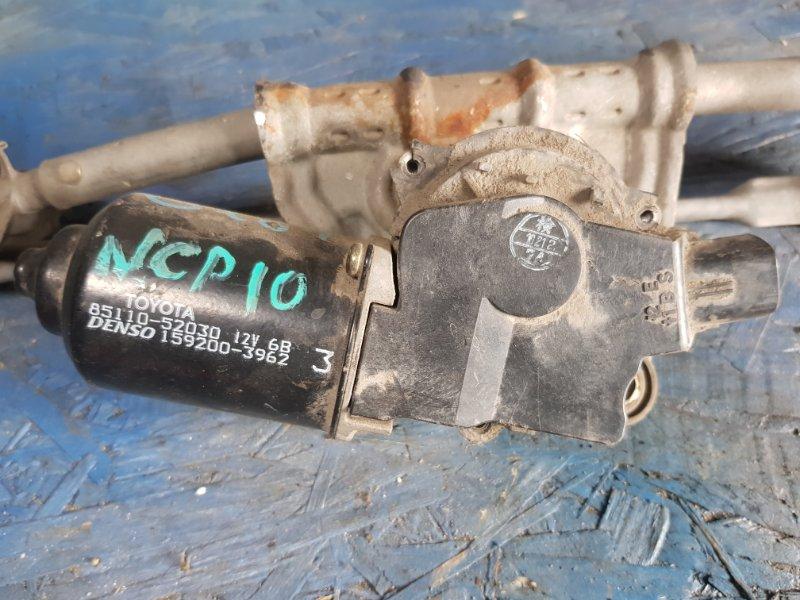 Мотор дворников Toyota Vitz NCP10 2NZFE 1998 передний