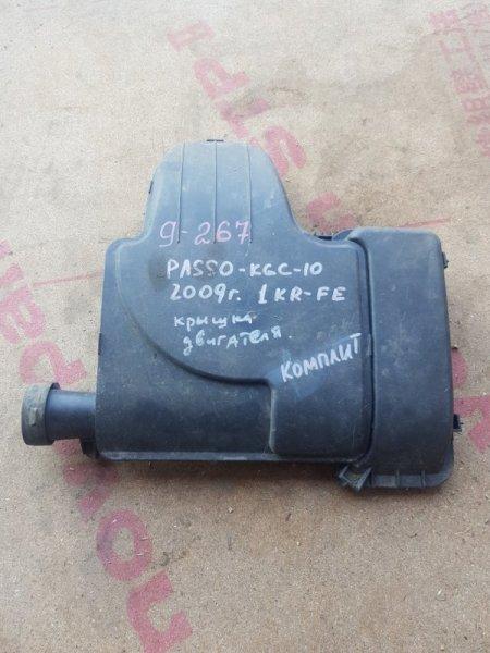 Корпус воздушного фильтра Toyota Passo KGC10 1KR 2004 передний