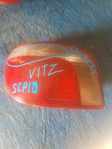 Стоп-сигнал Toyota Vitz SCP10 1SZFE 1998 задний левый
