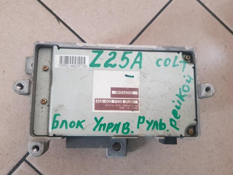 Блок управления рулевой рейкой Mitsubishi Colt Z25A 4G19 2002 передний