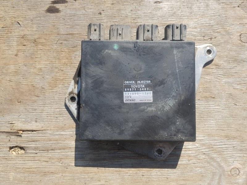 Блок управления двигателем Toyota Crown GRS183 3GRFSE 2003