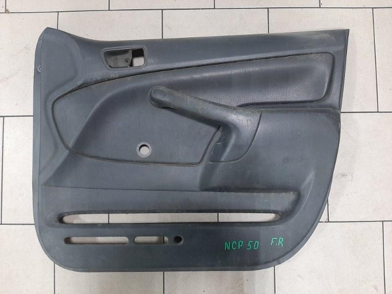 Обшивка двери Toyota Probox NCP50 2NZFE 2002 передняя правая