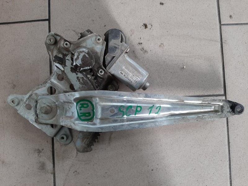 Стеклоподъемник Toyota Platz SCP12 1SZFE 2000 задний правый