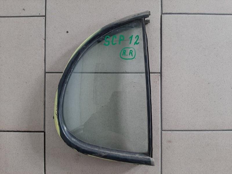 Стекло двери Toyota Platz SCP11 1SZFE 2000 заднее правое