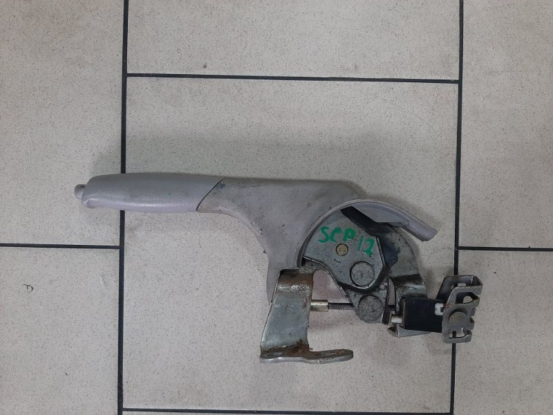 Ручка ручника Toyota Platz SCP11 1SZFE 2000 передняя
