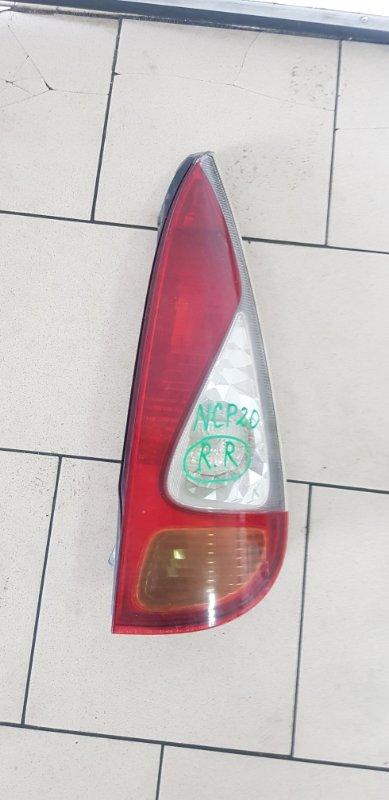 Стоп-сигнал Toyota Funcargo NCP21 1NZFE 2000 задний правый