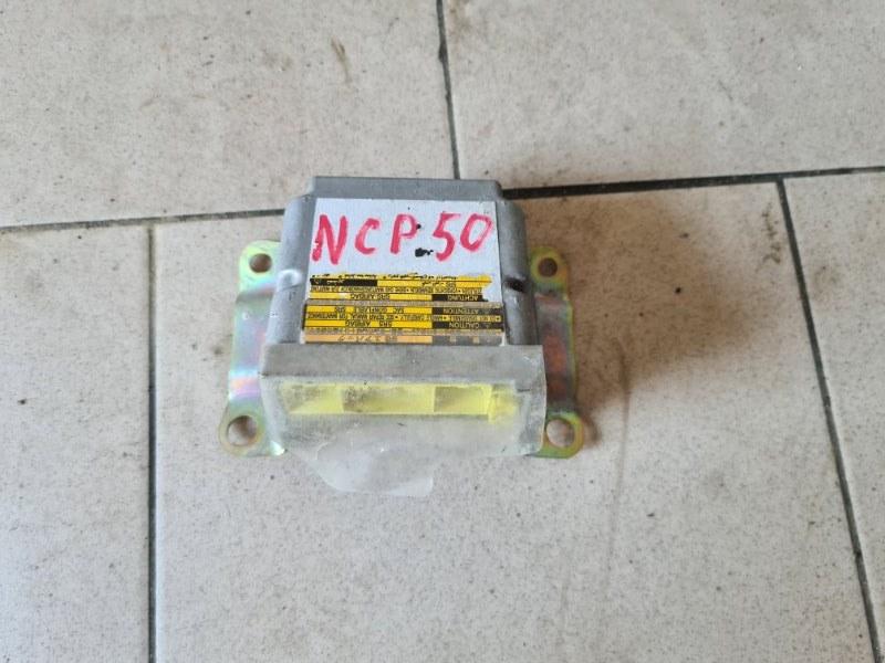 Блок управления аирбаг Toyota Probox NCP50 2NZFE 2002 передний