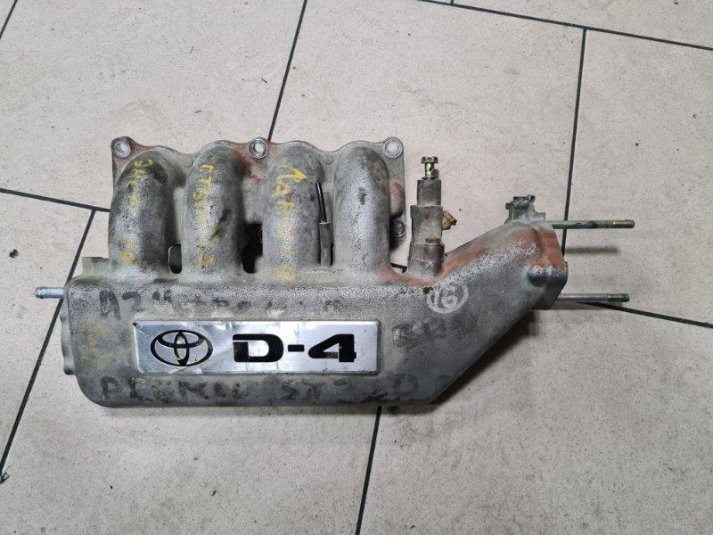 Коллектор впускной Toyota Corona Premio ST210 3SFSE 2001 передний