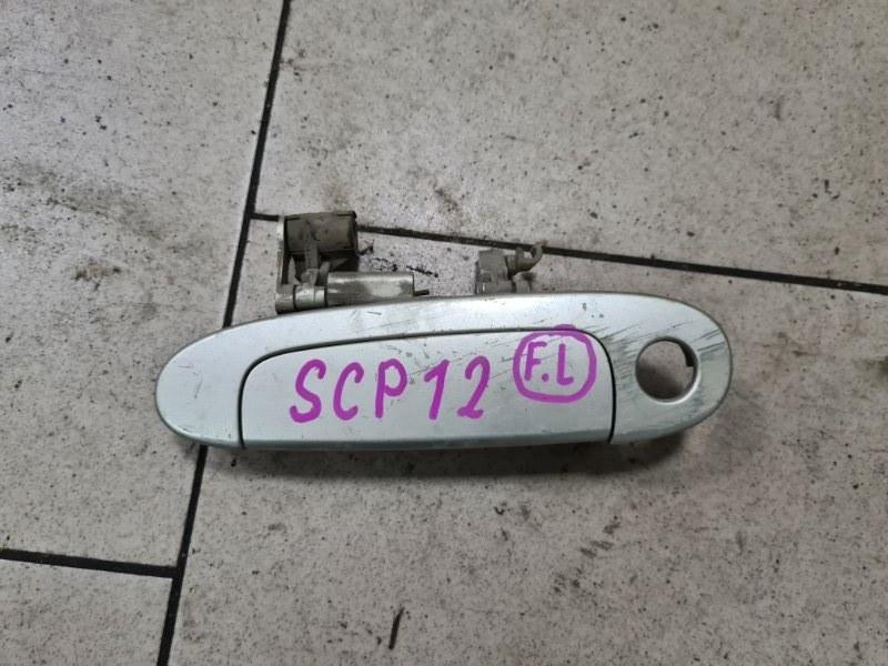 Ручка двери внешняя Toyota Platz SCP12 1SZFE 2000 передняя левая
