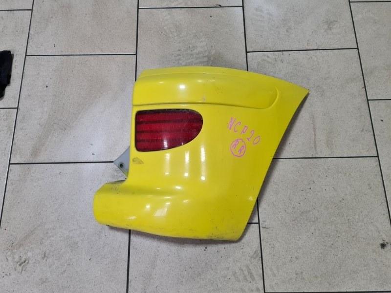 Бампер Toyota Funcargo NCP21 1NZFE 2000 задний правый