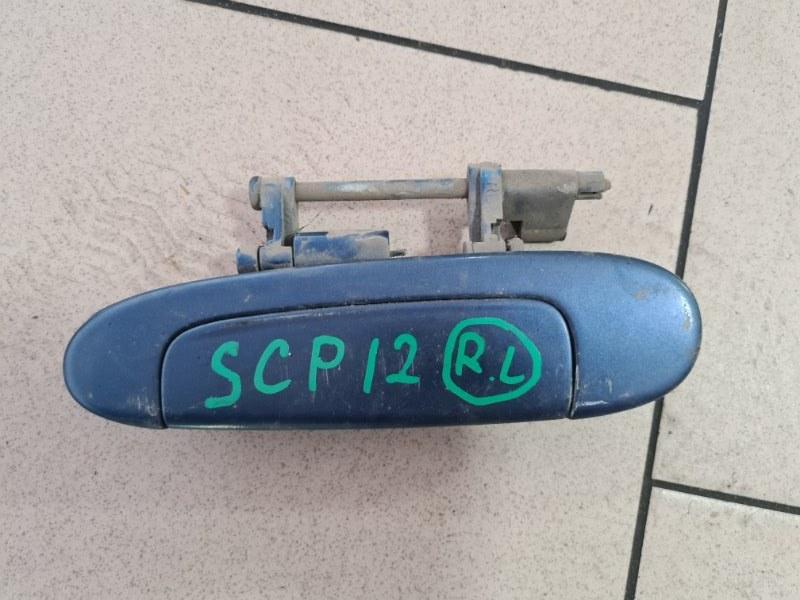 Ручка двери внешняя Toyota Platz SCP12 1SZFE 2000 задняя левая