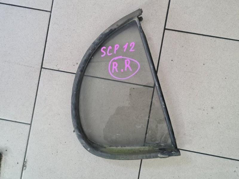 Стекло Toyota Platz SCP11 1SZFE 2000 заднее правое