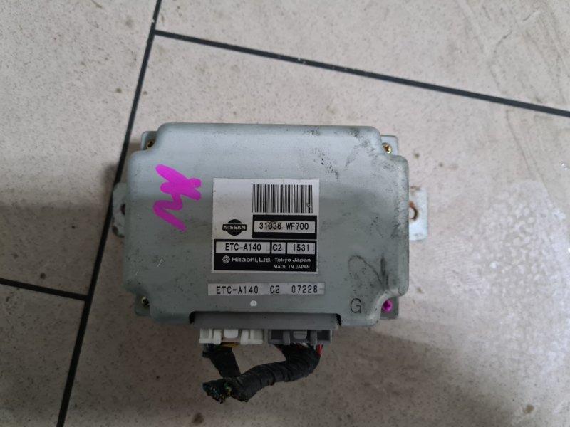 Блок управления акпп Nissan Liberty PM12 SR20DE 1998 передний