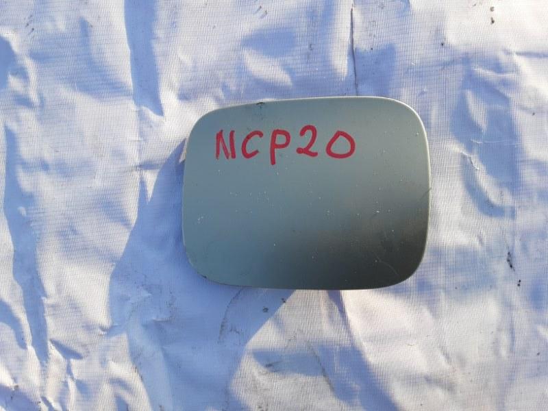 Лючок бензобака Toyota Funcargo NCP21 1NZFE 2000 задний левый